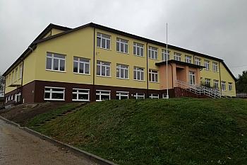 Termomodernizacja Szkoły Podstawowej w Bolminie